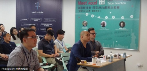 New York Accelerator Lair East Labs Comes to Taiwan to Select 11 New Startups for International Resources and Funds